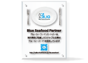 Blue Seafood Partner